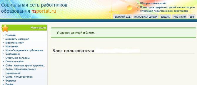 MailRu Group - крупнейший разработчик социальных игр в России