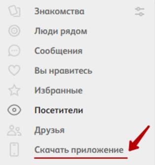 Загрузка приложения