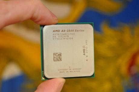 Видеокарта в процессоре