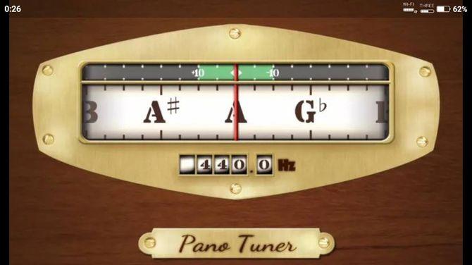 Программа Pano Tuner