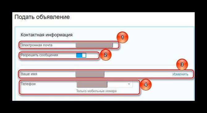 Заполнение параметров