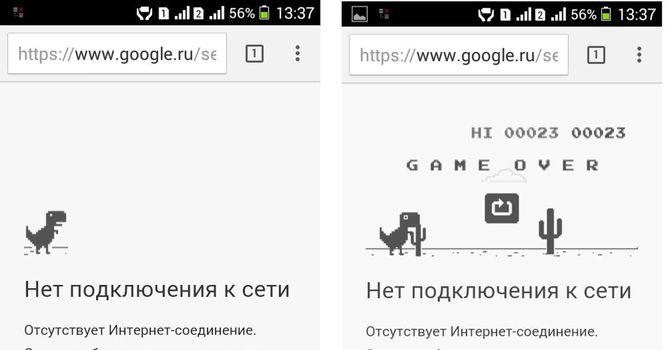 Проверка интернета