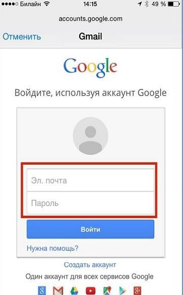 Неправильные логин и пароль