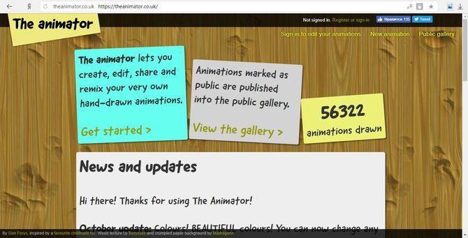 Сервис The animator