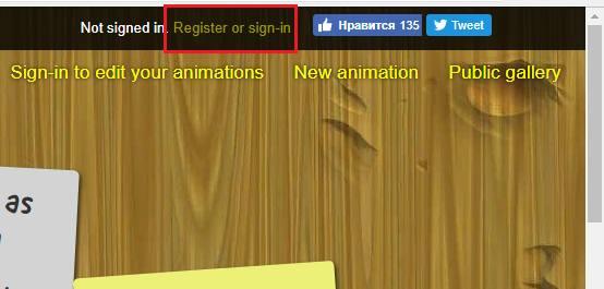 Запуск регистрации