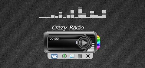 Гаджет CrazyRadio
