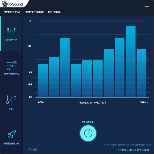 Приложение DFX Audio Enhancer
