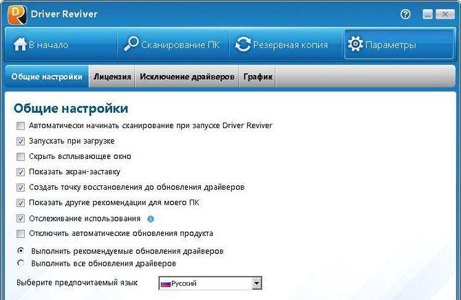 Приложение Driver Reviver