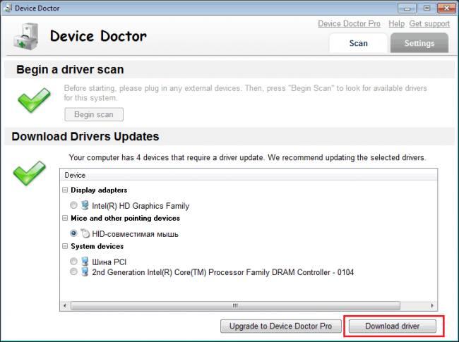 Программа Device Doctor