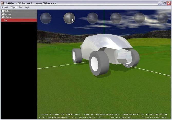 Используем 3D Rad