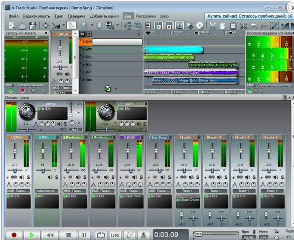 Утилита N Track Studio