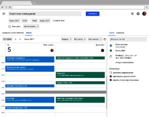 Календарь Google Calendar
