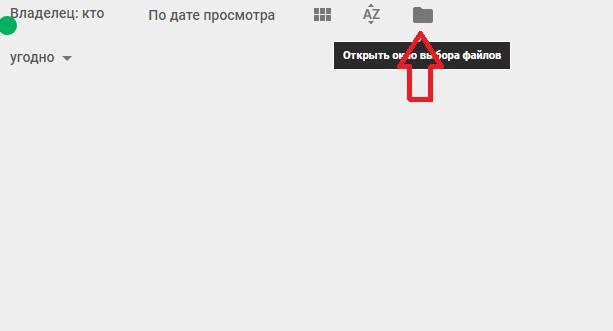 Окно выбора файла