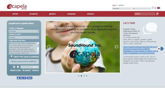 Сайт Acapela
