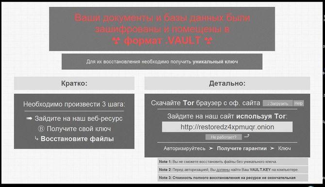 Сайт расшифровки