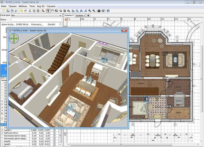 Моделирование в Sweet Home 3D