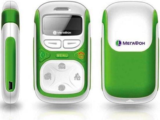 С1 от Мегафона