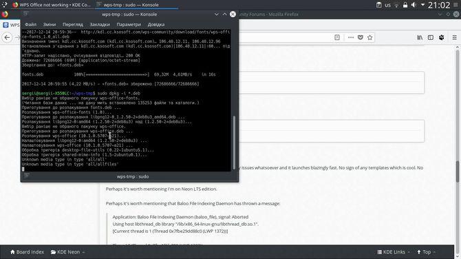 Установка в Линукс