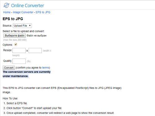 Конвертер EPS to JPG