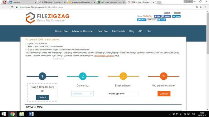 Сайт FileZigZag