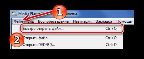 Быстро открыть файл