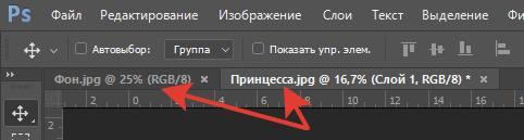 Выбор файлов