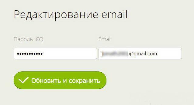 Редактирование адреса