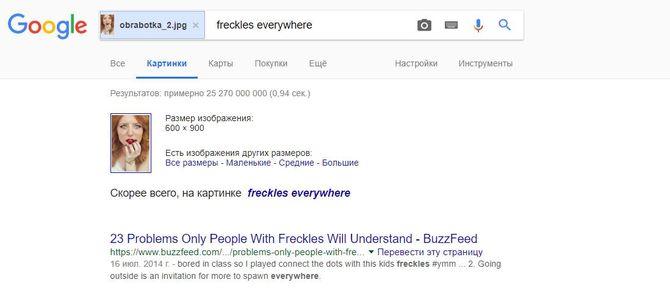 Результат поиска
