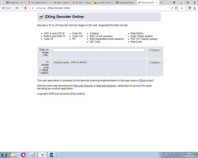 ZXing Decoder Online