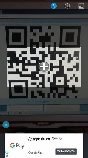 Приложение для сканирования