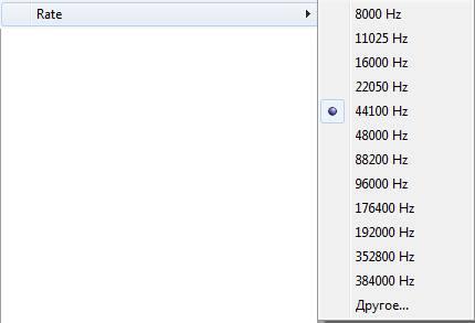 Установка частоты проекта