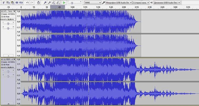Выбрать два аудио