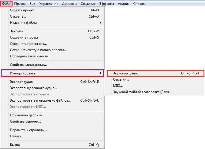 Импорт файла