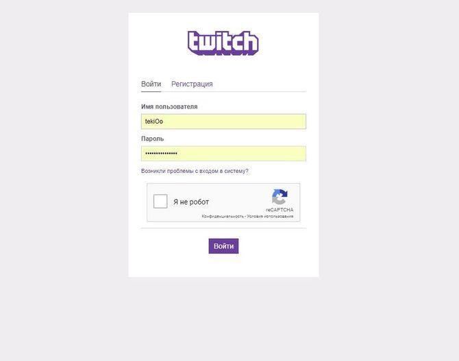 Донат на Twitch