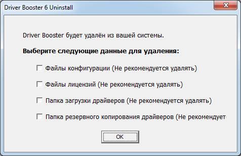 Выбор данных для удаления