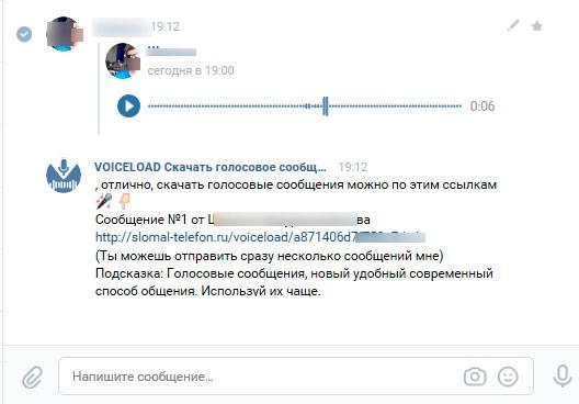 Пересылка сообщения