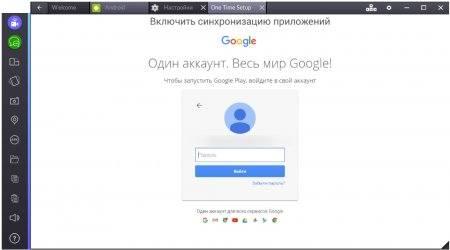 Регистрация Гугл