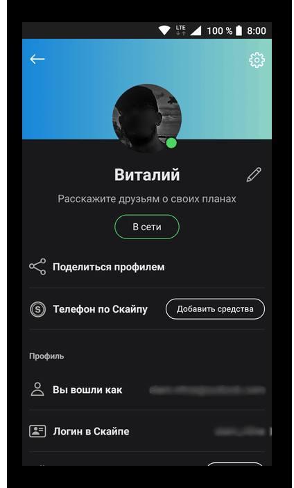 Окно пользователя