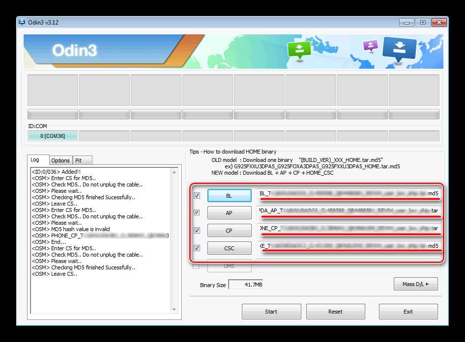 Установка файлов