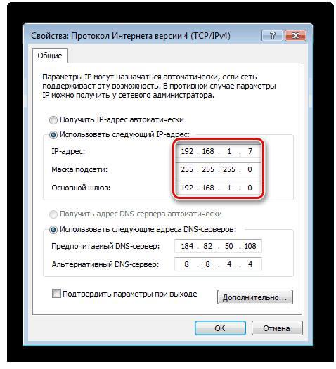 Использование IP адреса