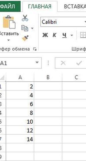 Пример нумерации