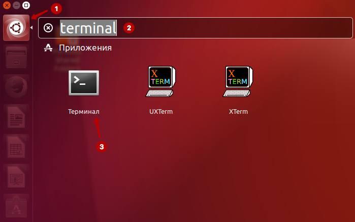 Окно терминала