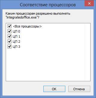 Соответствие процессора