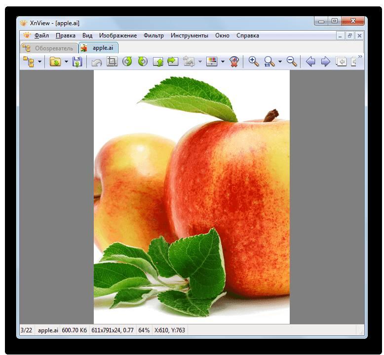 Отображение изображения