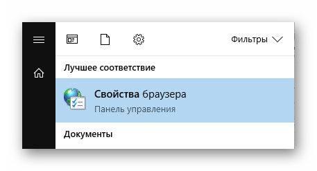Свойство браузера