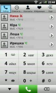 Вид приложения