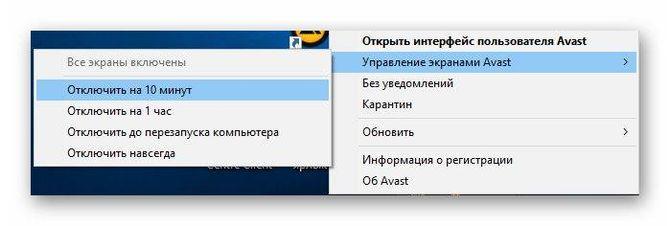 Управление экраном
