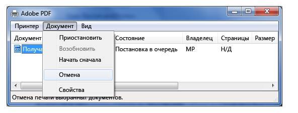 Раздел документов