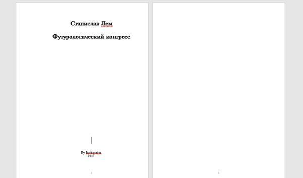 Настройки страницы