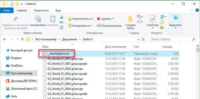 Файлы конфигурации